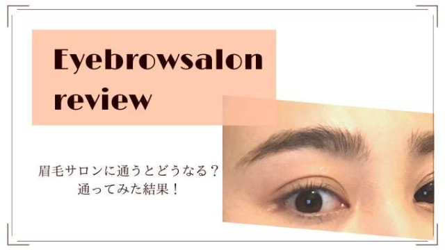 eyebrowsalon