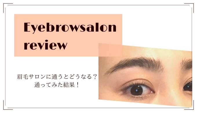 eyebrowsalon