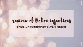 botox_review